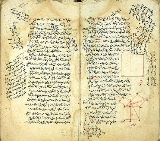 ottoman mathematicians 05 doc pages