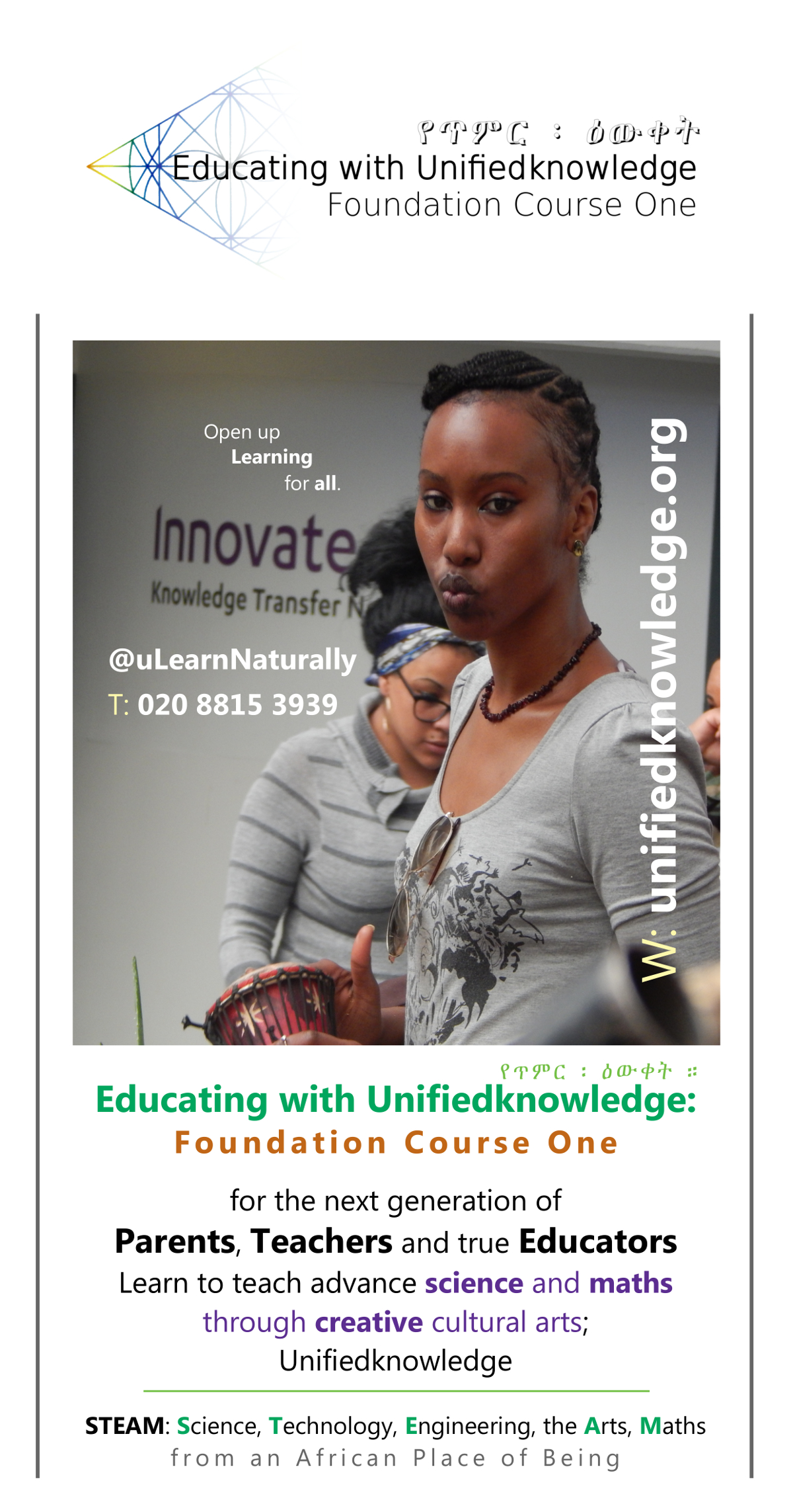Educating with Unifiedknowledge
